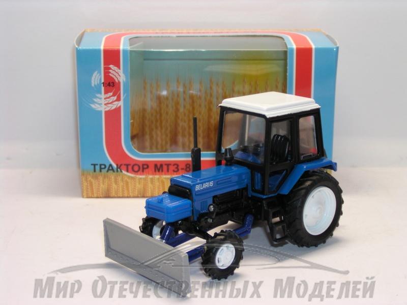 Увеличить - Трактор ДЗ-82 (на базе МТЗ-Люкс-2 (синий, металл) с передней отвальной навеской 1:43