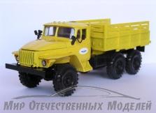"""УРАЛ-4320 бортовой """" Аэрофлот"""""""