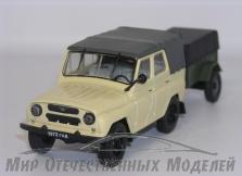 УАЗ-469Б (НАП) бежевый Прицеп-8109 с тентом