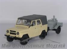 УАЗ- 469 Б (НАП) (бежеый) прицеп кухня