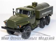 """УРАЛ-4320 цистерна прямоугольная  """"Огнеопасно"""""""