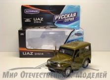 игрушка машинка УАЗ-31514 гражданский 1:36