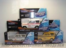 игрушка машинка УАЗ-31514 экстренные службы спасения 1:36