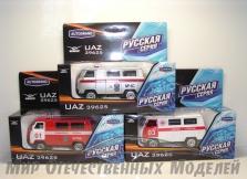 игрушка машинка УАЗ-Патриот Экстрен службы в ассорт 1:36
