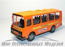 """ПАЗ-32053 """"Техпомощь"""""""