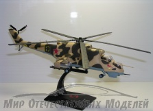 игрушка Верлотел Ми-24В Россия, блистер 1:72