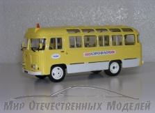 """ПАЗ-672М """"Аэрофлот"""""""