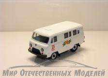 """УАЗ 3962 Автобус (пластик, окрашенный) Юбилейный """"75 лет Победы"""" 1:43"""