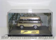УАЗ-3962 автобус юбилейный (70-лет УАЗ, цв.-золото) лим.серия  1:43