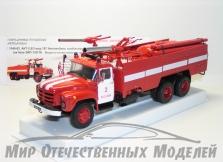 Сувенирная модель АКТ- 2.5/3 мод.197  Автомобиль комбинированного тушения(на базе ЗИЛ-133 ГЯ от ССМ)